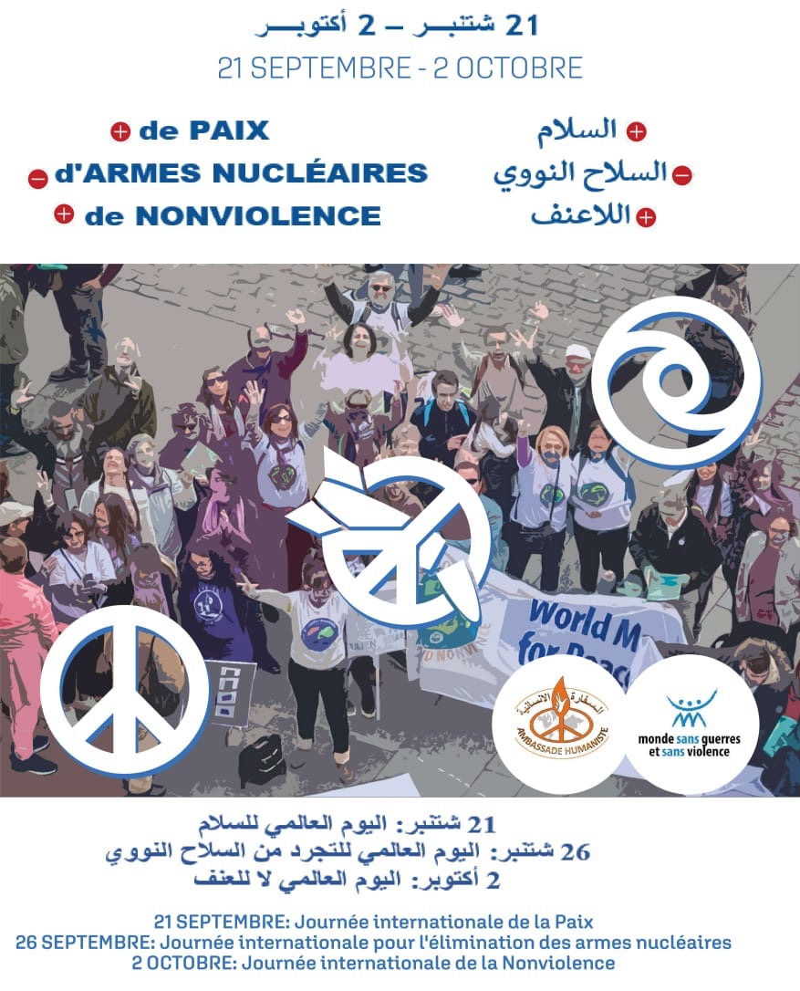 21 Settembre Giornata mondiale della Pace 2020-stele della pace-costruttori di pace-Maria Terranova-
